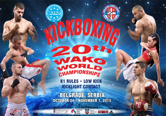 wako world championships serbia